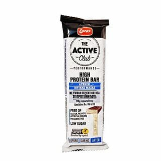 Lanes The Active Club High Protein Bar