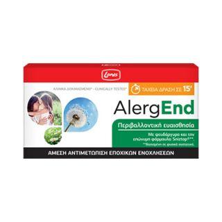 Lanes AllergEnd