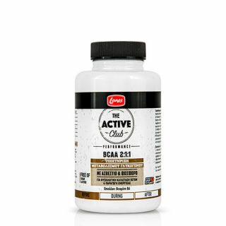 Lanes The Active Club  BCAA 2:1:1 90 Tabs