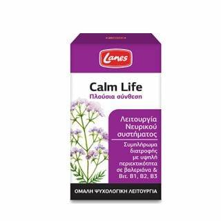 Lanes Calm Life 50 Tabs
