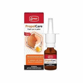 Lanes Propolcare Nasal Spray 15ml
