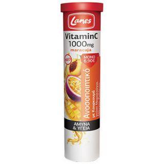 Lanes Vitamin C 1000mg + Curcuma Extract 20 Effervescent Tabs
