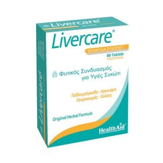 Health Aid Livercare 60 Tabs Αποτοξινωτικό