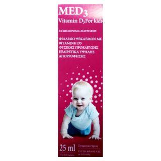 MED3 Vitamin D3 Spray For Kids 25ml