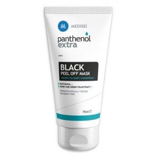 Panthenol Extra Black Peel Off Mask 75ml