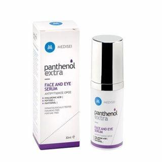 Panthenol Extra Anti-wrinkle Serum Face & Eye 30ml