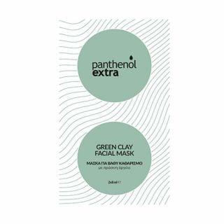 Panthenol Extra Green Clay Facial Mask 2 x 8ml