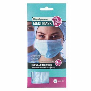 Medisei Medi Mask