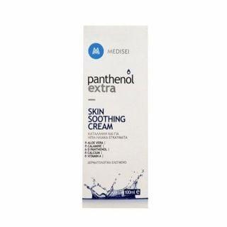 Panthenol Extra Skin Soothing Cream 100ml