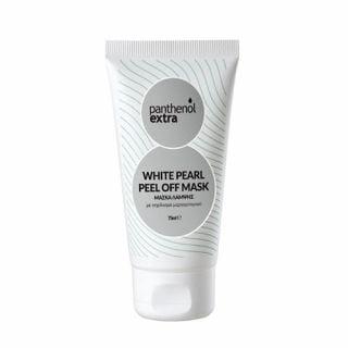 Panthenol Extra White Pearl Off Mask 75ml