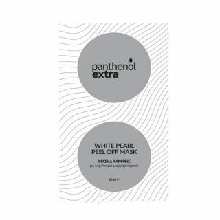 Panthenol Extra White Pearl Off Mask 10ml