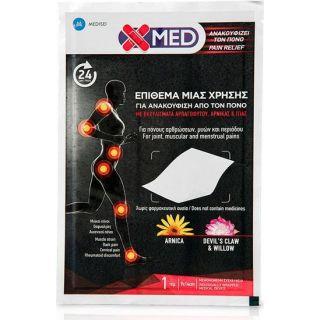 Medisei X-MED Arnica Επιθέματα μιας Χρήσης 9 x 14cm 1 Τεμάχιο Ανακούφιση από τον Πόνο
