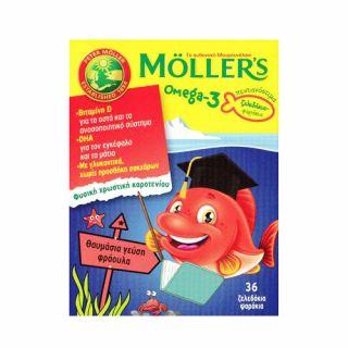 Nature's Plus Moller's Omega-3 Kids 36 Strawberry