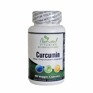 Natural Vitamins Curcumin 750mg 60 VCaps