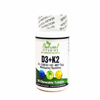 Natural Vitamins D3+K2 50 Chewable Tabs