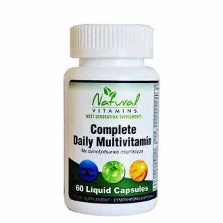 Natural Vitamins Complete Daily Multivitamin 60 Liquid Caps