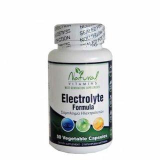 Natural Vitamins Electrolyte Formula 50 Caps