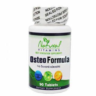 Natural Vitamins Osteo Formula 90 Tabs