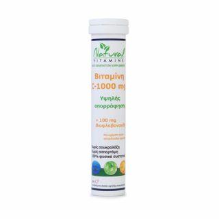Natural Vitamins Vitamin-C 1000mg