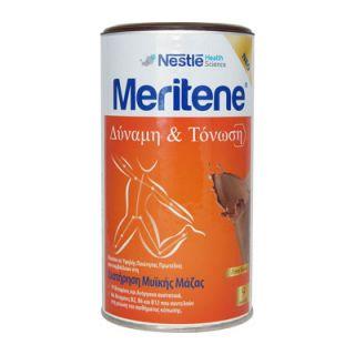 Nestle Meritene Choco 270gr