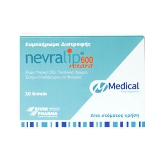 Medical Nevralip Retard 600 20 Tabs