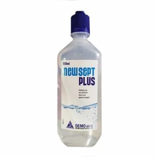 New Sept Plus 500ml
