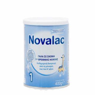 Novalac 1 Γάλα Σκόνη 400gr 1ης Βρεφικής Ηλικίας