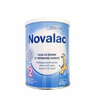 Novalac 2 Γάλα Σκόνη 400gr 2ης Βρεφικής Ηλικίας