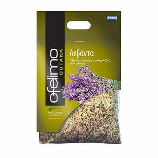 Ofelimo Lavender 40gr