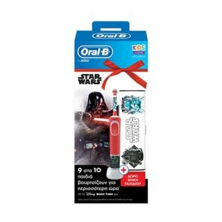 Oral-B Stages Power Star Wars
