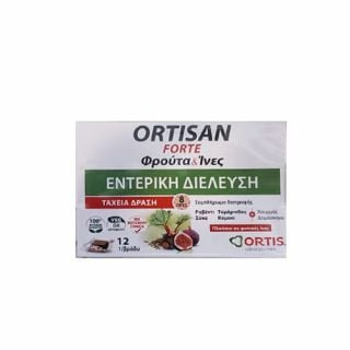 Ortis Ortisan Forte 12 Cubes