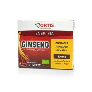 Ortis Panax Ginseng Bio 10  x 15ml