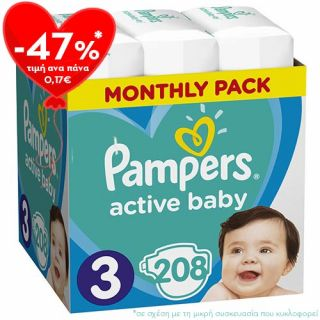 Pampers Active Baby Giant Pack No3 (6 - 10kg) 208