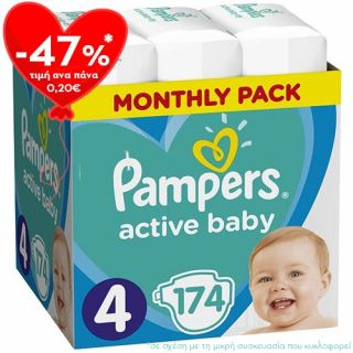 Pampers Active Baby Maxi Pack No4 (9 - 14kg) 174
