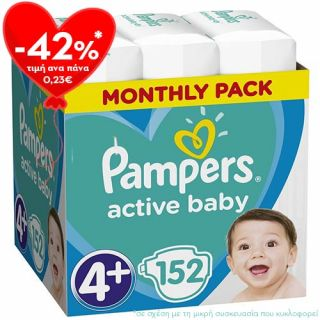 Pampers Active Baby Maxi Pack No4+ (10 - 15kg) 152
