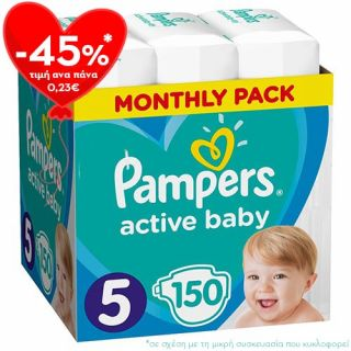 Pampers Active Baby Giant Pack No5 (11 - 16kg) 150