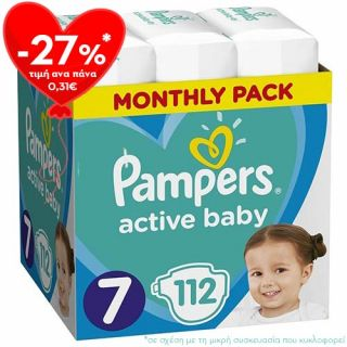 Pampers Active Baby Maxi Pack No7 (15+ kg) 112