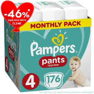 Pampers Pants Maxi No4 (9 - 15kg) 176