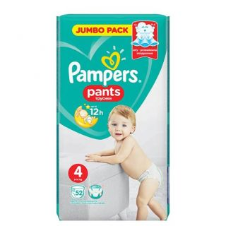 Pampers Pants Maxi No4 (9 - 15kg) 52