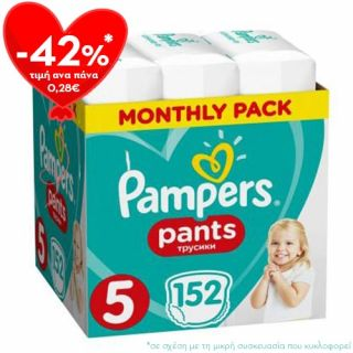 Pampers Pants Junior No5 (12 - 18kg) 152