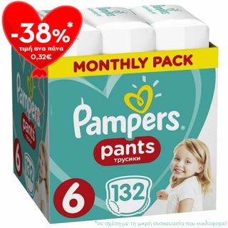 Pampers Pants Extra Large No6 (15+ kg) 132