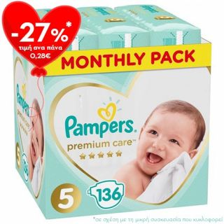Pampers Premium Care No5 (11 - 16kg) 136