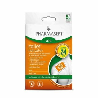 PharmaseptAid Relief Hot Patch 5