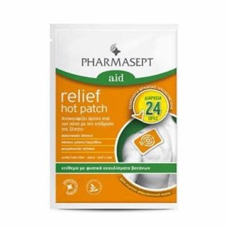 PharmaseptAid Relief Hot Patch