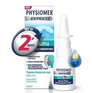 Physiomer Express 20ml