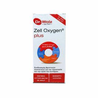 BestPharmacy.gr - Photo of Power Health Zell Oxygen Plus +Vit.A+C+D+E 250ml