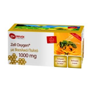 BestPharmacy.gr - Photo of Power Health Zell Oxygen Gold 14X20ml