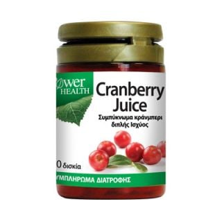 BestPharmacy.gr - Photo of Power Health Cranberry Juice 4500mg 30Tab