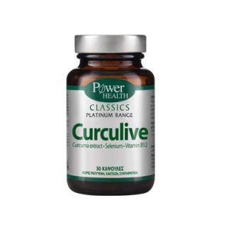 Power Health Classics Platinum Curculive 30 Caps