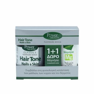 Power Health Hair Tone Nails & Skin 30 Caps + Magnesium 10
